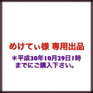 ■めけてぃ様専用出品■ 胸を小さく見せるシャツ 黒 XXL 2枚★新品★(コスプレ用インナー)