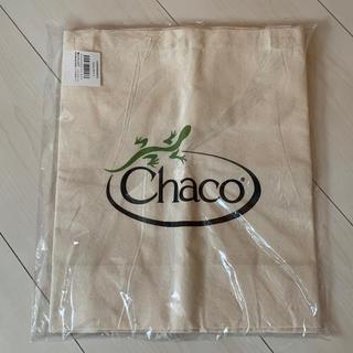 チャコ(Chaco)の【新品未使用】chacoノベルティートードバッグ 非売品(トートバッグ)
