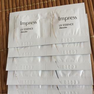インプレス(Impress)のImpress  UVケア美容液(サンプル/トライアルキット)