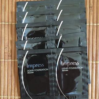 インプレス(Impress)のImpress リクイドファンデーション(サンプル/トライアルキット)