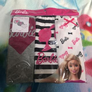 バービー(Barbie)の新品♡barbie  3枚組  110(下着)