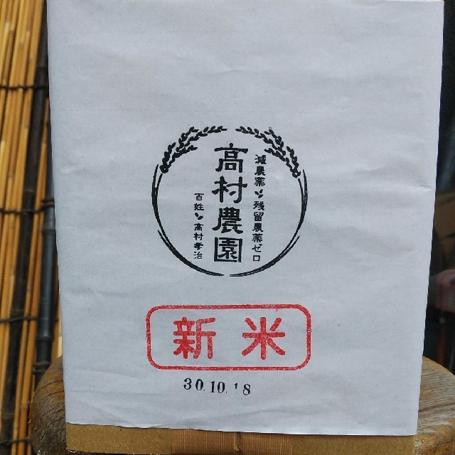 新米 恋の予感&ひとめぼれ 2キロセット 食品/飲料/酒の食品(米/穀物)の商品写真