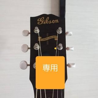 ギブソン(Gibson)のギブソンJ-35(アコースティックギター)