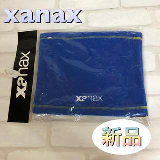 ザナックス(Xanax)のxanax ザナックス フリースネックウォーマー (ウェア)