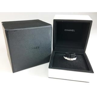 シャネル(CHANEL)のCHANEL シャネル リング 指輪 J12 ウルトラ コレクション 750(リング(指輪))