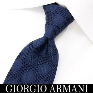 ジョルジオアルマーニ(Giorgio Armani)の139 GIORGIO ARMANI ネイビー ネクタイ(ネクタイ)