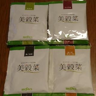 ブルックス(Brooks)のブルックス BROOKS 美穀菜 10袋(ダイエット食品)