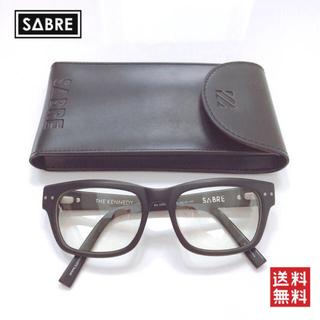 セイバー(SABRE)の【お値引き交渉OK】セイバー だてめがね サングラス(サングラス/メガネ)