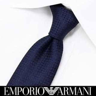 エンポリオアルマーニ(Emporio Armani)の163 EMPORIO ARMANI ネイビー シルク ネクタイ(ネクタイ)