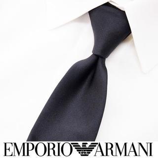 エンポリオアルマーニ(Emporio Armani)の160 EMPORIO ARMANI ブラック SILK ネクタイ(ネクタイ)