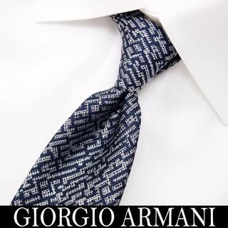 ジョルジオアルマーニ(Giorgio Armani)の144 GIORGIO ARMANI ネイビー×シルバー総柄 ネクタイ(ネクタイ)