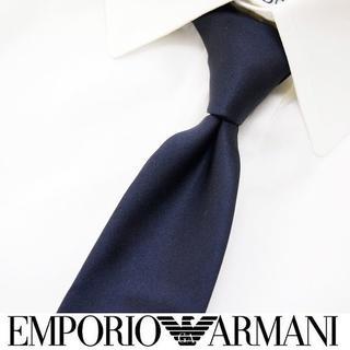 エンポリオアルマーニ(Emporio Armani)の156 EMPORIO ARMANI ネイビー SILK ネクタイ(ネクタイ)