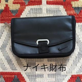 ナイキ(NIKE)の美品☆ナイキ財布 ウォレット(折り財布)