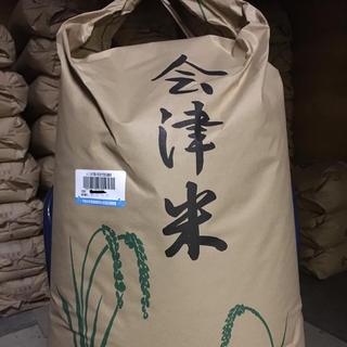 30年度産コシヒカリ 新米 30キロ(米/穀物)
