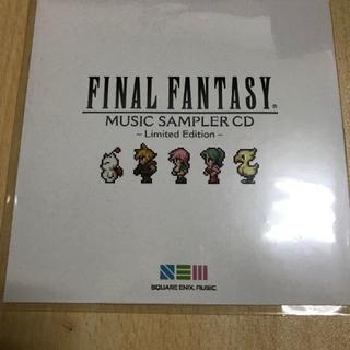 スクウェアエニックス(SQUARE ENIX)のFINAL FANTASY Music Sampler CD【非売品】(ゲーム音楽)