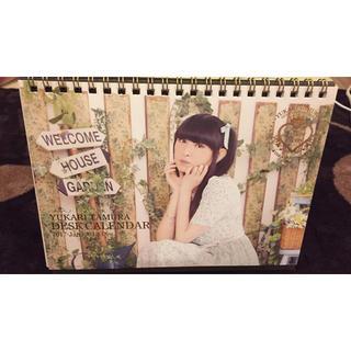 田村ゆかり 卓上カレンダー(カレンダー)