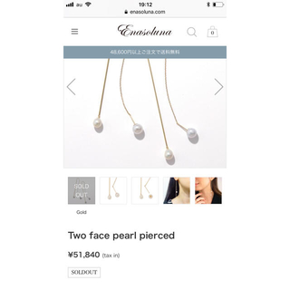 エナソルーナ(Enasoluna)の【新品同様】貴重‼️エナソルーナTwo face pearl pierced(ピアス)