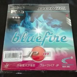 ドニック(DONIC)の[新品]Donic ブルーファイアJP01(赤・2.0)(卓球)
