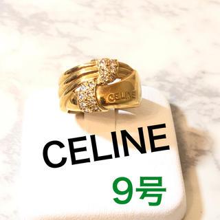 543e71ba0f セリーヌ(celine)の【CELINE】ワイドロゴ リング イエローゴールド ダイヤ BJ-