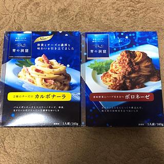 ニッシンセイフン(日清製粉)の青の洞窟 パスタソース(レトルト食品)
