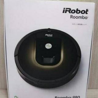 アイロボット(iRobot)のルンバ980未使用!(掃除機)