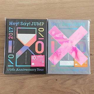 ヘイセイジャンプ(Hey! Say! JUMP)の専用【限定値下げ】Hey!Say!JUMP DVD(ミュージック)