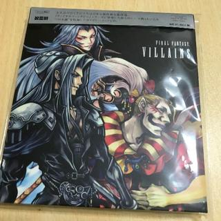 SQUARE ENIX - FINAL FANTASY VILLAINS