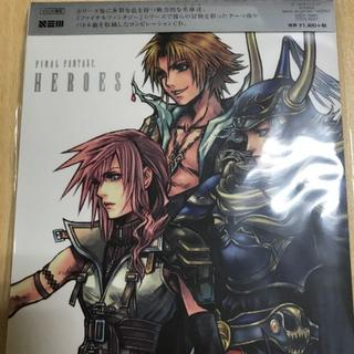 スクウェアエニックス(SQUARE ENIX)のFINAL FANTASY HEROES(ゲーム音楽)