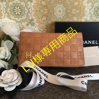 シャネル(CHANEL)のLU様専用品❤️CHANEL シャネル アイコン柄型押し 長財布(財布)