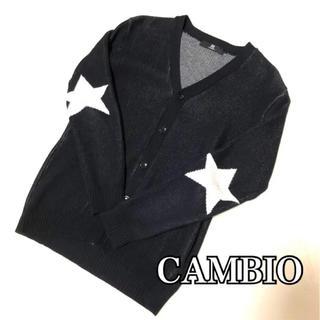 カンビオ(Cambio)のCAMBIO カンビオ スター 星 カーディガン ニット メンズ(カーディガン)