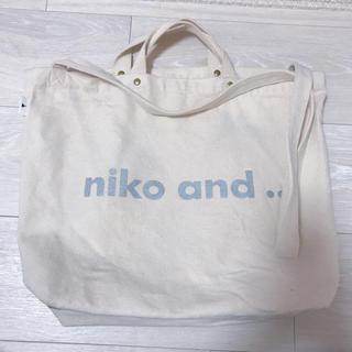 ニコアンド(niko and...)のニコアンド ショルダーバッグ Niko and…(ショルダーバッグ)