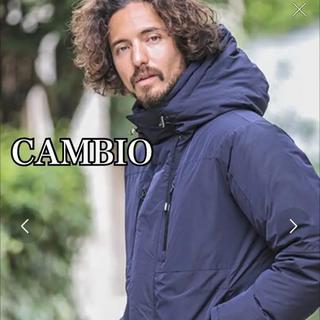 カンビオ(Cambio)のCAMBIO カンビオ ダウンジャケット ネイビー 紺色 メンズ(ダウンジャケット)