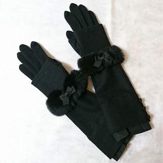トゥービーシック(TO BE CHIC)の専用です TO BE CHIC 3Wayロンググローブ 黒(手袋)
