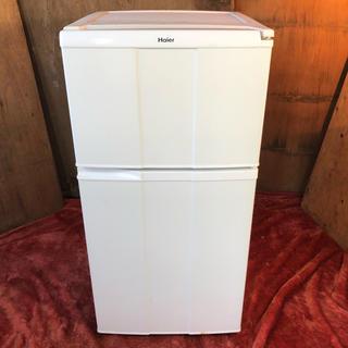 ハイアール(Haier)の近郊送料無料♪ 一人暮らし用冷蔵庫 ホワイトカラー 98L(冷蔵庫)