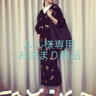 マメ(mame)のmamekurogouchi(その他)