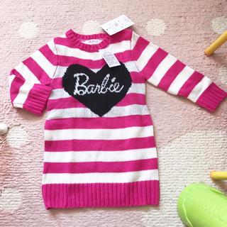 バービー(Barbie)のタグ付き未使用♥Barbieボーダーニットワンピース90cm(ワンピース)