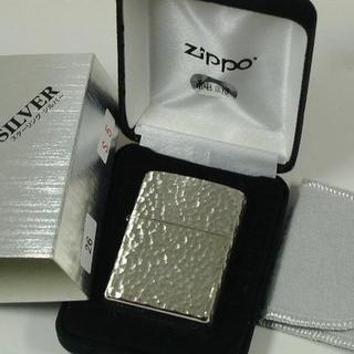 ジッポー(ZIPPO)のZippo スターリングシルバー 純銀 5面槌目 アーマー 26S5(タバコグッズ)