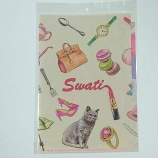 スワティ(SWATi)のSWATi クリアファイル4ポケット 猫★WONDAワンダ×スワティ非売品(ファイル/バインダー)