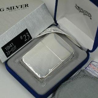 ジッポー(ZIPPO)のZippo 1941 レプリカ スターリングシルバー #23 純銀無垢 ミラー(タバコグッズ)