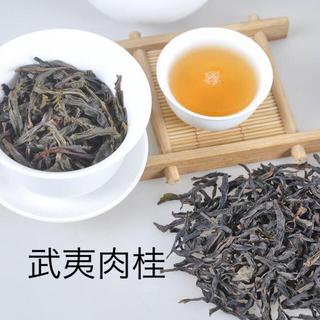 武夷肉桂(茶)