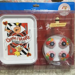 ディズニー(Disney)のおままごとセット(おもちゃ/雑貨)