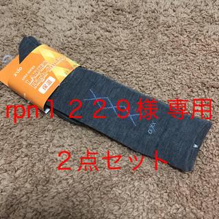ダンロップ(DUNLOP)のrpn1229  様専用(ソックス)