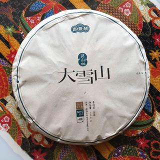 プーアル茶 生茶 357g(茶)
