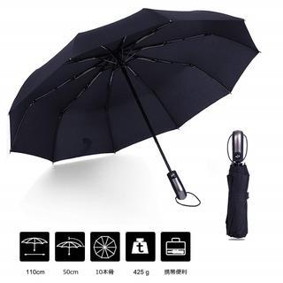 ★SALE★自動 開閉 折り畳み傘 定価3999円 値下げ中 傘ケース付き(傘)