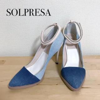 ソルプレーサ(SOLPRESA)のSOLPRESA  DENIM アンクルストラップパンプス 24.5cm(ハイヒール/パンプス)