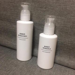 ムジルシリョウヒン(MUJI (無印良品))の無印良品 化粧水、乳液(化粧水 / ローション)
