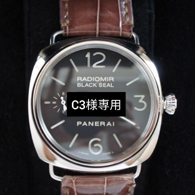 OFFICINE PANERAI - パネライ ラジオミール ブラックシール 45mm PAM00183 手巻 美品の通販