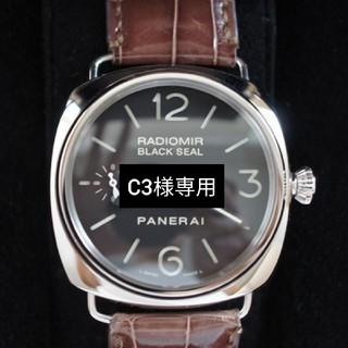 オフィチーネパネライ(OFFICINE PANERAI)のパネライ ラジオミール ブラックシール 45mm PAM00183 手巻(腕時計(アナログ))
