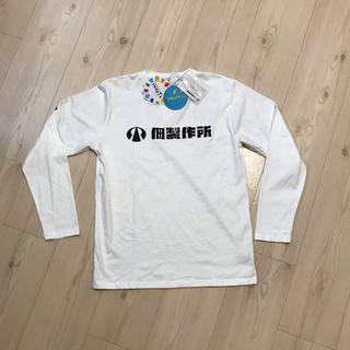 シマムラ(しまむら)の下町ロケット 長袖Tシャツ(TVドラマ)
