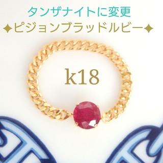 ナオミ様☆専用ページ(リング(指輪))